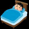 睡眠の役割とは?何のために睡眠をとるのか?