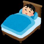 睡眠健康指導士がおすすめする!睡眠の質を高める寝具の選び方