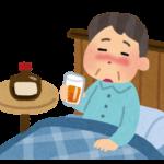 睡眠障害対処12の指針⑪睡眠薬代わりの寝酒は不眠のもと
