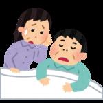 睡眠障害対処12の指針⑨睡眠中の激しいいびき・呼吸停止は要注意