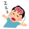 レム睡眠とは?レム睡眠の特徴を睡眠健康指導士が解説