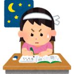 宣言的記憶とは?記憶の種類と睡眠の関係